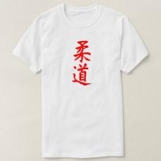 Футболка Adidas Judo   Цвет  белый