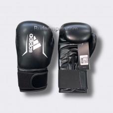 "Боксерские перчатки Adidas ""Speed 50"" (черное/белые, ADISBG50)"